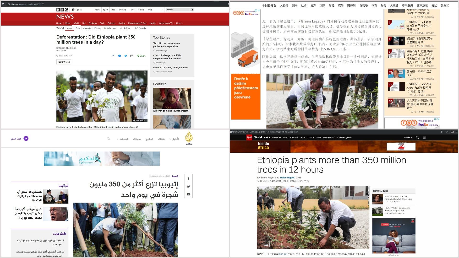 Online etiopské